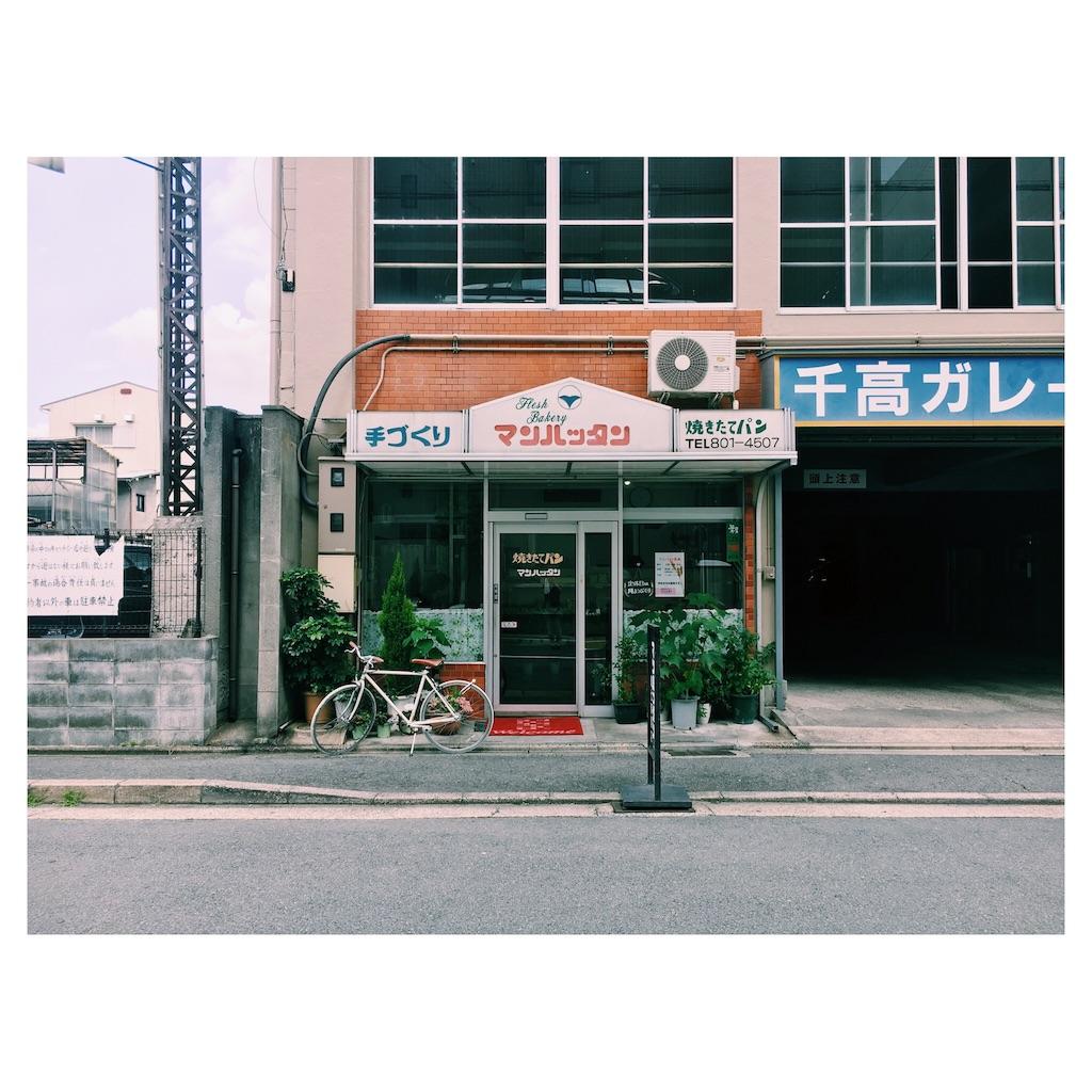 【京都食べ歩き】マンハッタン(丹波口)