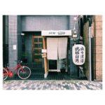 【京都食べ歩き】めんや 龍神(北大路)