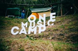 ONE MUSIC CAMP 2018の撮影をしてきました。